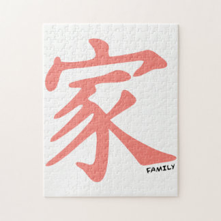Coral Pink Chinese Family Character Puzzles