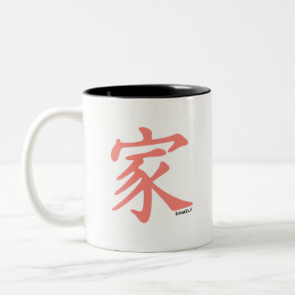 Coral Pink Chinese Family Character Two-Tone Coffee Mug