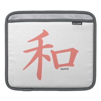 Coral Pink Chinese symbol for Peace iPad Sleeves