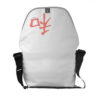 Coral Pink Chinese symbol for Peace Courier Bags