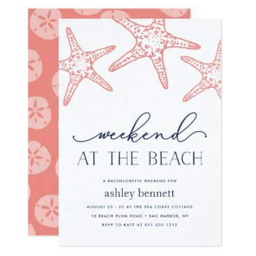Beach Themed Coral Starfish | Weekend at the Beach Invitation