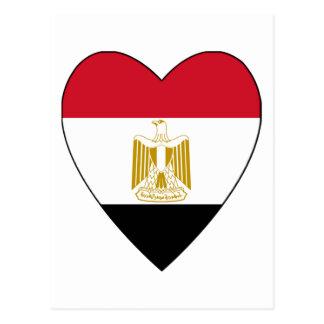 Corazón de Egipto Postal