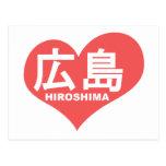 Corazón de Hiroshima Postal