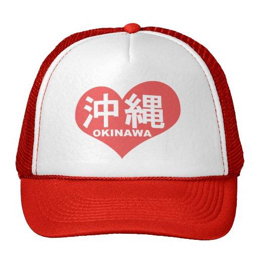 Corazón de Okinawa Gorro De Camionero