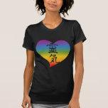 Corazón de Reiki del arco iris Camisetas
