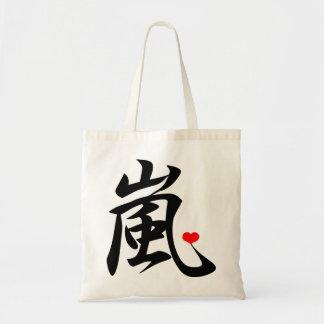 corazón del kawaii del arashi bolsas de mano