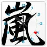 corazón del kawaii del arashi relojes
