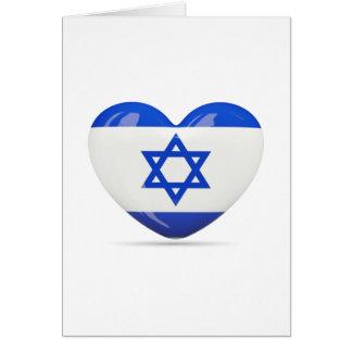 Corazón israelí de la bandera tarjeta de felicitación