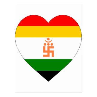 Corazón Jain de la bandera Postal