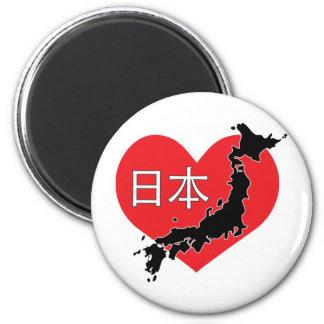 Corazón Japón Imán Para Frigorifico