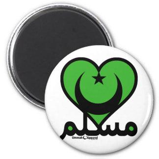 Corazón musulmán imán redondo 5 cm