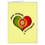 Corazón portugués tarjetón