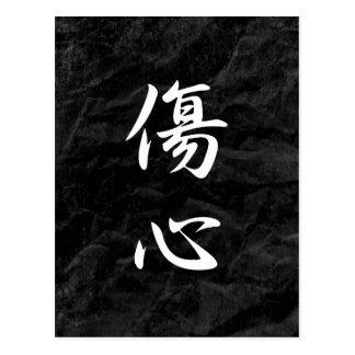 Corazón quebrado - Shoushin Tarjeta Postal
