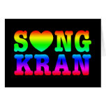 Corazón Songkran del ~ de S❤NGKRAN Felicitacion