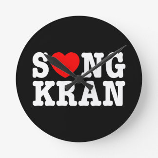Corazón Songkran del ~ de S❤NGKRAN Reloj Redondo Mediano