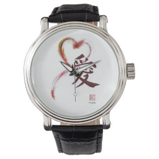 Corazón Sumi-e con el kanji para el amor Relojes De Pulsera