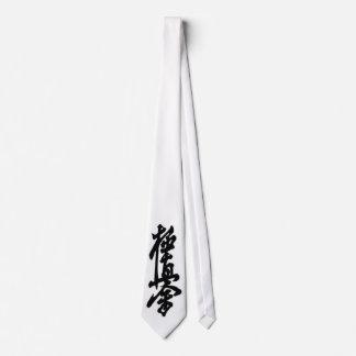 Corbata japonesa del kanji del karate de Kyokushin