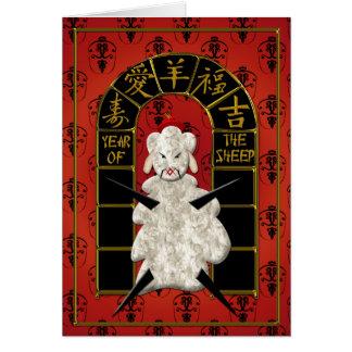 Cordero Manchu de Fu - año de las ovejas Tarjeton