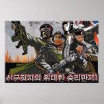 Corea del Norte 2049 Poster