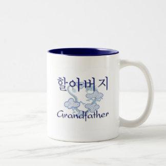 Coreano de abuelo tazas