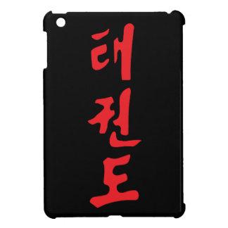 Coreano el Taekwondo