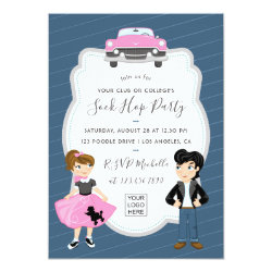 Corporate/Club/College/School Sock Hop Retro Party Invitation