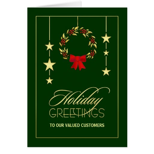 Corporate Holiday Greeting Cards - for customers