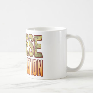 Corporation Blue Cheese Coffee Mug