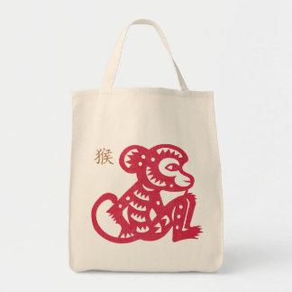 Corte chino del papel del mono del zodiaco bolsa tela para la compra