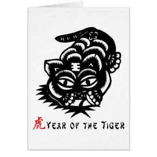 Corte chino del papel del tigre del zodiaco tarjeta de felicitación