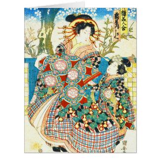 Cortesana Kashiku 1810 Tarjeta De Felicitación Grande