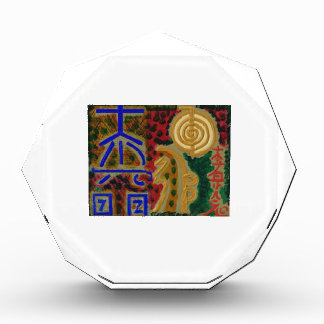 Cosmic Reiki Master Healing Art Symbols - TEMPLATE Acrylic Award