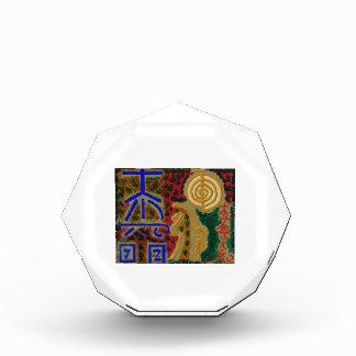Cosmic Reiki Master Healing Art Symbols - TEMPLATE Award