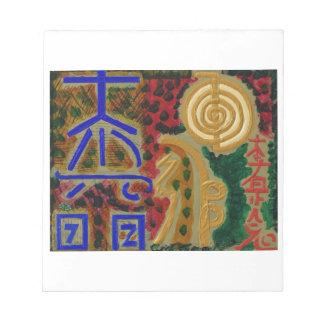 Cosmic Reiki Master Healing Art Symbols - TEMPLATE Memo Note Pad