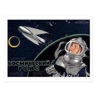"""Cosmic Voyage"" Postcard"