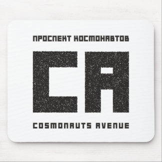 Cosmonauts Avenue: Wear Literature Mouse Pad
