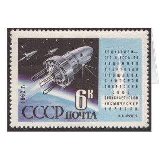 Cosmos 3 / Kosmos 3 Soviet Reserach Satellite Stationery Note Card