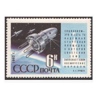 Cosmos 3 / Kosmos 3 Soviet Reserach Satellite Postcard