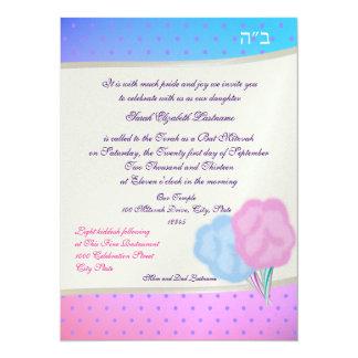 Cotton Candy Bat Mitzvah Card