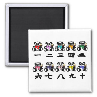 Counting Chinese Pandas 2 Inch Square Magnet
