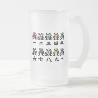 Counting Chinese Pandas Frosted Glass Beer Mug