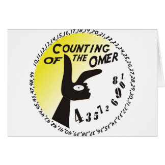 Counting of the Omer Card