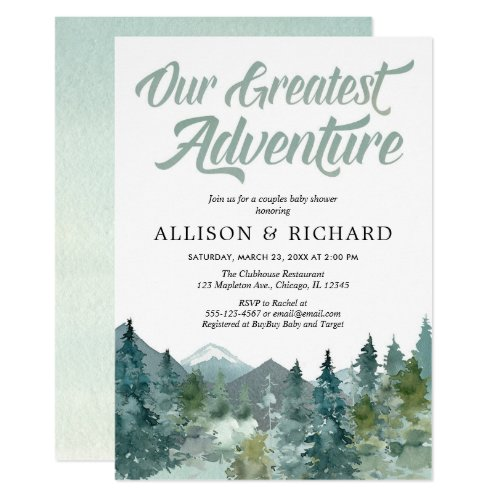 Couples baby shower Our greatest adventure rustic Invitation