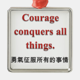 Courage Apparel and Gift Items Square Metal Christmas Ornament