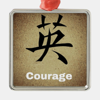 Courage Chinese Character Metal Ornament