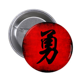 Courage in Chinese Calligraphy Buttons