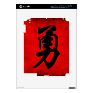 Courage in Chinese Calligraphy iPad 3 Decal