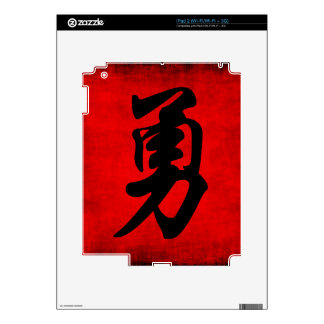 Courage in Chinese Calligraphy Skin For The iPad 2