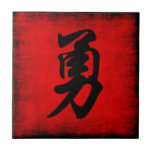 Courage in Chinese Calligraphy Small Square Tile