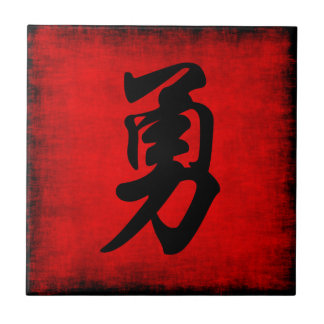 Courage in Chinese Calligraphy Ceramic Tile